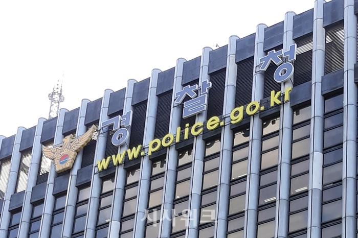 경찰, '단역배우 자매 자살 사건' 진상조사 착수… 처벌 가능성은?