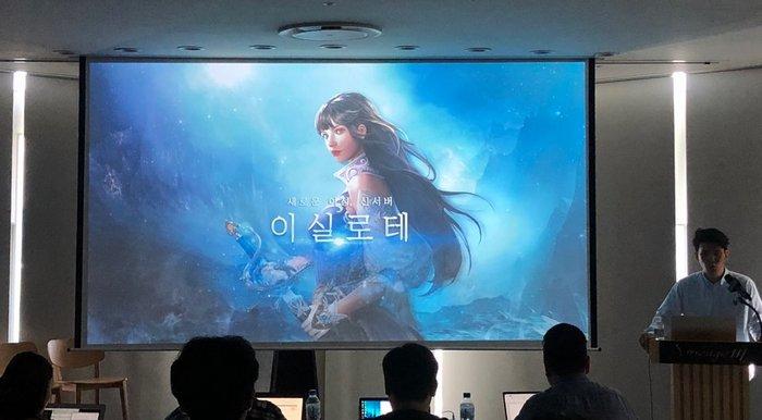 김효수 리니지 개발실장이 29일 오후 엔씨소프트R&D센터에서 리니지M의 신규 에피소드 공개와 함께 신서버 '이실로테'를 공개하고 있다. /송가영 기자