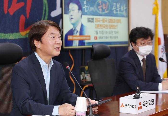 안철수 국민의당 대표가 내년 4월 서울시장 보궐선거 후보로 거론되고 있다. /뉴시스