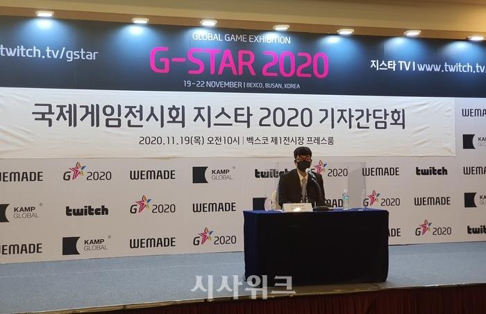 지스타 조직위원회(이하 조직위)가 온라인으로 열리는 '지스타 2020' 개막식을 앞두고 기자간담회를 개최했다. 이날 간담회에 나선 강신철 조직위원장은 이용자들을 위한 특별한 행사로 자리잡도록 행사를 준비했다고 강조했다. /송가영 기자